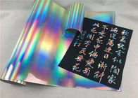 China 0.48*50M HTV Roll Hologram Heat Transfer Vinyl For Jersey SGS Certification factory